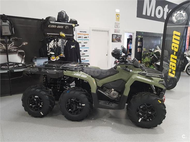 CAN-AM OUTLANDER 6X6 450 PRO