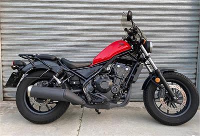 1 Motos Honda Rebel 500 De Segunda Mano Y Ocasión En Barcelona Motos Net