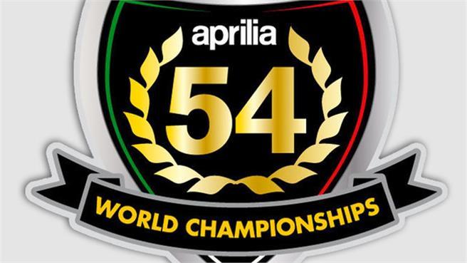 Aprilia Racing Factory Works
