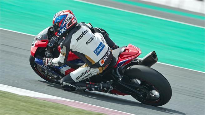 Honda CBR1000RR-R Fireblade SP: El potro de Bautista