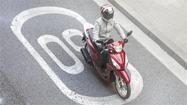 Honda Vision 110: pequeña no en todo