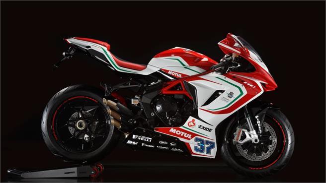 MV Agusta F3 675 RC Street y Racing