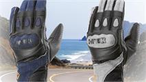 Hevik guantes Arizona y Dakota