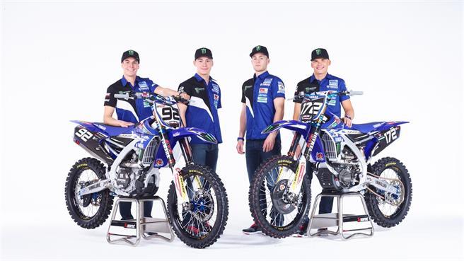 Yamaha MotoGP Team 2016