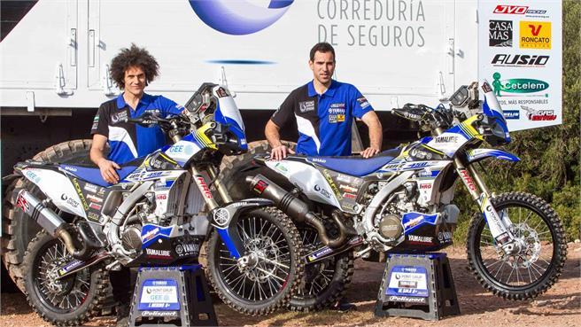 Yamaha Dakar 2017
