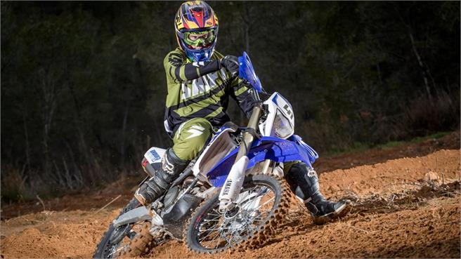 Gama Yamaha WR 2017