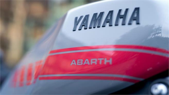 Abarth: Pasión por las carreras