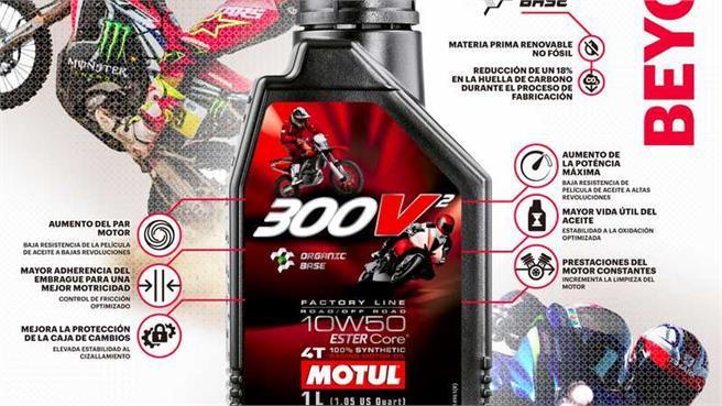 Motul 300V² 4T Factory Line 10W-50