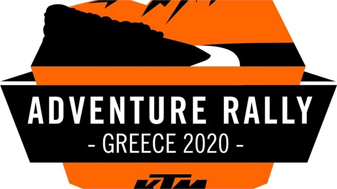 European KTM Adventure Rally 2020