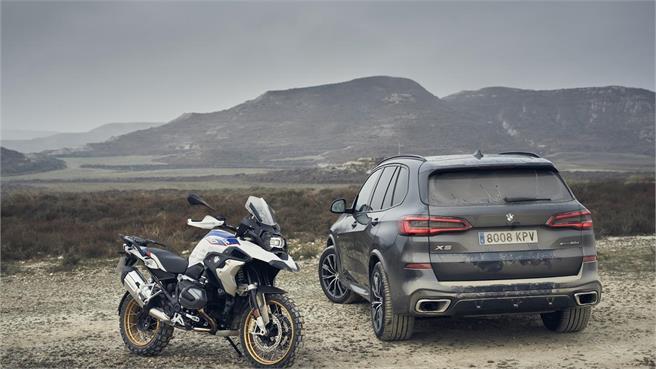 BMW R1250GS HP: Buscando su deportividad