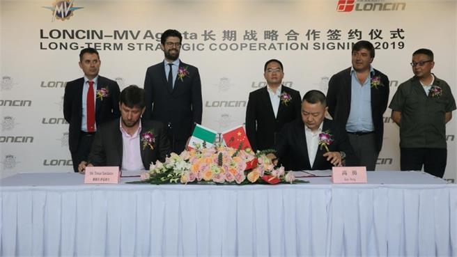 Acuerdo entre MV Agusta y Loncin