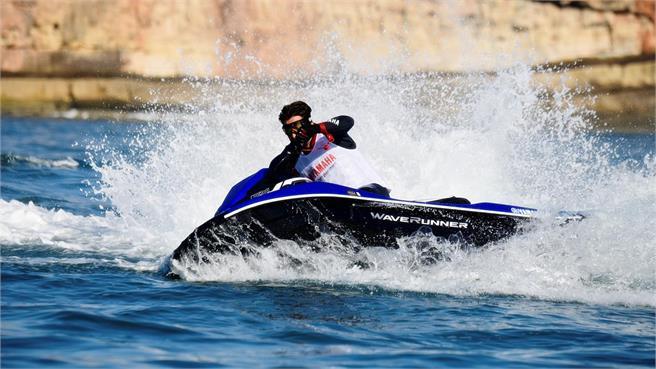 Yamaha Waverunner 2019