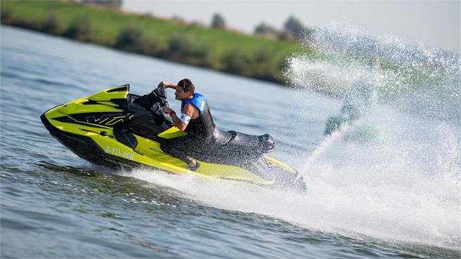 Yamaha Waverunner 2021
