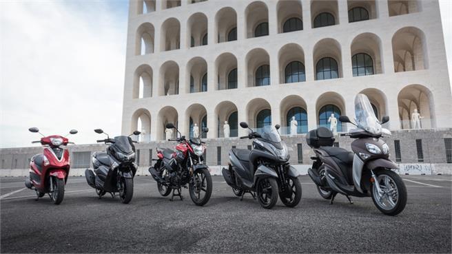 Yamaha Urban Mobility 125 2017