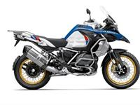 Ficha BMW R 1250 GS Adventure
