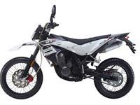 Ficha KSR MOTO TR 125 X